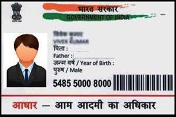 MEA updates passport norms, Aadhar can now be used for birth verification
