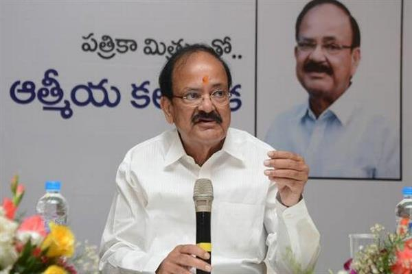 Naidu sworn in as vice president | KNO