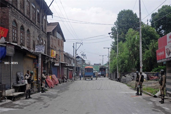 Restrictions in Srinagar parts on Monday | KNO