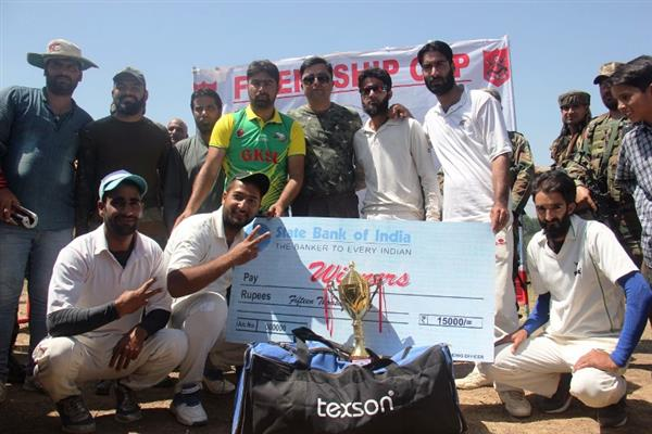 Friendship Cricket Cup Concluded at Wagub | KNO