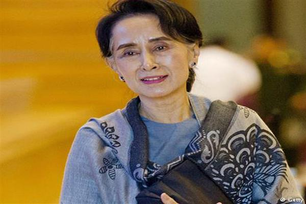 Petition urges stripping Suu Kyi's of Nobel prize over crimes against Rohingyas | KNO