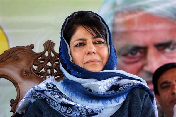 Mehbooba welcomes Home Minister's presser | KNO