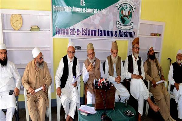 Jama'at ridicules Rajnath's statement, terms it sham, fraud & deciet Condemns continuous arrest of its leaders | KNO