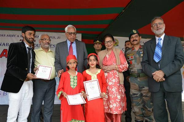 JU's Youth Festival 'Sangam' concludes in Bhaderwah | KNO