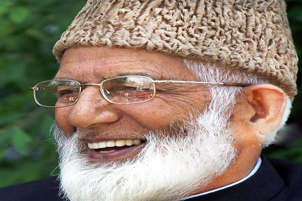 Ailing Geelani throws surprise, says 'I quit from Hurriyat forum' | KNO