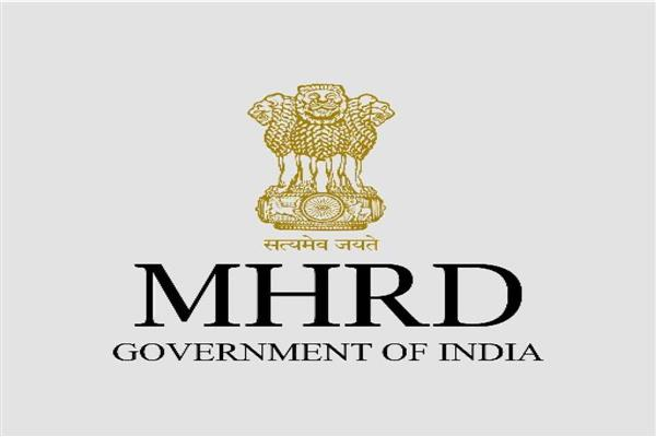 MHRD announces relaxation in admission criteria for NITs, CFTIs | KNO